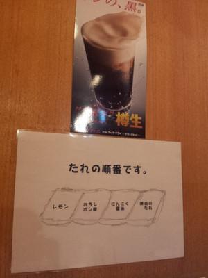 20130329_210857